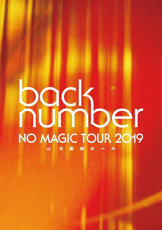 NO MAGIC TOUR 2019 at 大阪城ホール(初回限定盤)【Blu-ray】