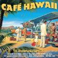 【輸入盤】オールド・ハワイアン・カフェ