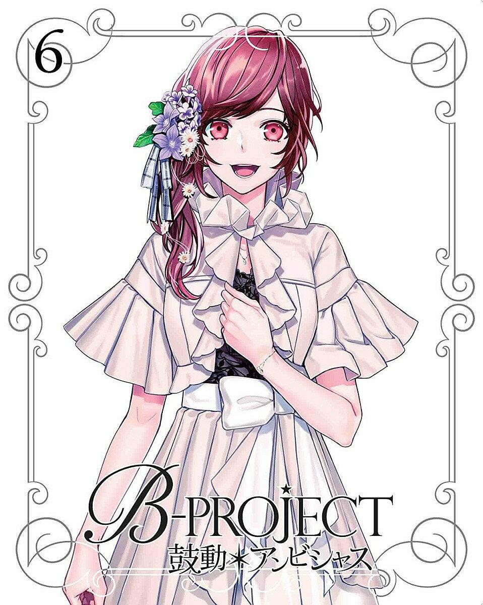 B-PROJECT 鼓動*アンビシャス 6【Blu-ray】画像