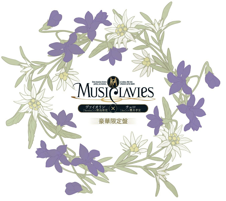 CD, アニメ MusiClavies DUO MusiClavies