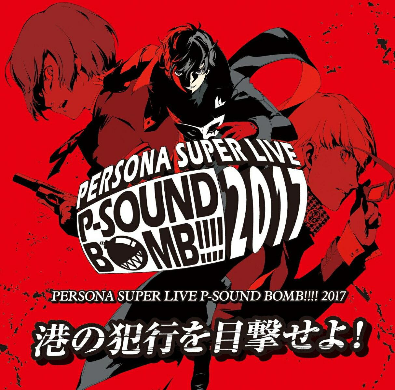 ゲームミュージック, その他 PERSONA SUPER LIVE P-SOUND BOMB !!!! 2017 ()