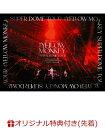 【楽天ブックス限定先着特典】30th Anniversary THE YELLOW MONKEY SUPER DOME TOUR BOX(ファミリーマート受け取り限定先着特典:オリジナル・ドリンクホルダー) [ THE YELLOW MONKEY ]・・・