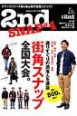 2ndSNAP(4)
