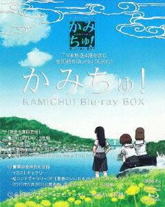 かみちゅ! Blu-ray BOX【初回生産限定】【Blu-ray】 [ MAKO ]