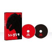 シン・ゴジラ DVD2枚組