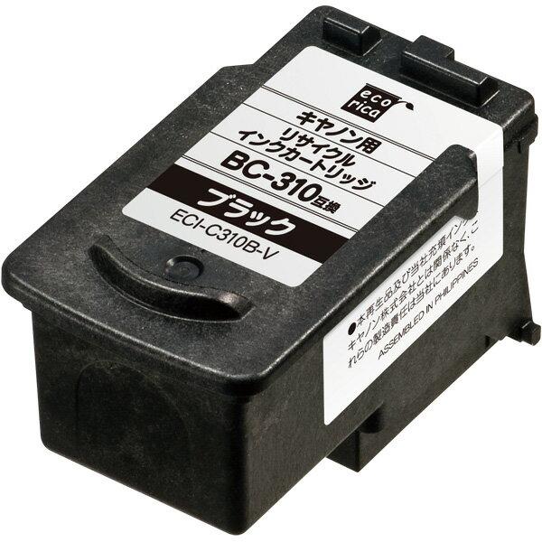 エコリカ ECI-C310B-V キヤノン BC-310 互換リサイクルインクカートリッジ ブラック