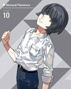 サムライフラメンコ VOLUME 10 【Blu-ray】画像