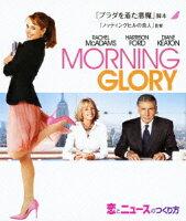 恋とニュースのつくり方【Blu-ray】