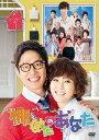 【送料無料】棚ぼたのあなた DVD-BOX1 [ キム・ナムジュ ]