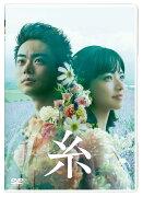 予約開始!『糸』Blu-ray&DVD 2021/2/3発売