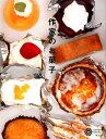 作家のお菓子 (コロナ・ブックス) [ コロナ・ブックス編集部 ]