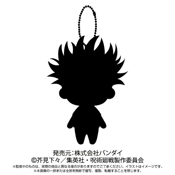 呪術廻戦 ボールチェーンマスコット 五条悟 EDver.