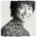 EXILE TAKAHIROのシングル「Love Story (ドラマ「戦力外捜査官」の主題歌)」のCDジャケット写真。
