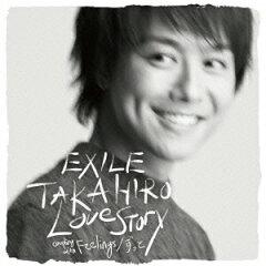 衝撃!TAKAHIROがGLAYのTERU化!ぽっちゃりしすぎて区別できない!