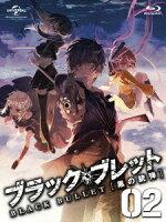 ブラック・ブレット 第2巻【Blu-ray】