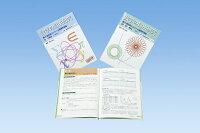 数学の自由研究(全2巻セット)