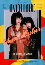 OVERTURE(No.013(2017 Dec) Fashion and Idol Culture 特集:欅坂46/乃木坂46/ハロー!プロジェクト/アイドル...