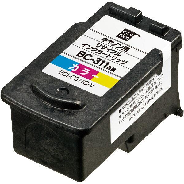 【2個以上で10%OFFクーポン】エコリカ ECI-C311C-V キヤノン BC-311 互換リサイクルインクカートリッジ 3色カラー