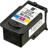 エコリカ ECI-C311C-V キヤノン BC-311 互換リサイクルインクカートリッジ 3色カラー