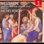 メシアン:前奏曲集 幼児イエズスに注ぐ20のまなざし [ ミシェル・ベロフ ]