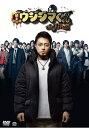 映画「闇金ウシジマくんthe Final」豪華版【Blu-ray】 [ 山田孝之 ]