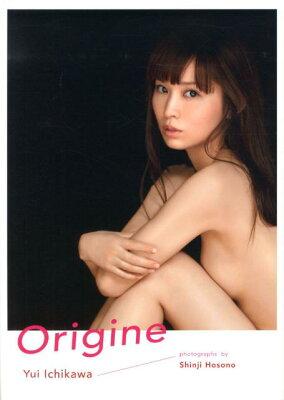 Origine [ 細野晋司 ]