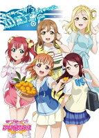 ラブライブ!スクールアイドルフェスティバル Aqours official story book