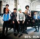 RUN-Japanese ver.- (通常盤) [ BTS (防弾少年団) ]