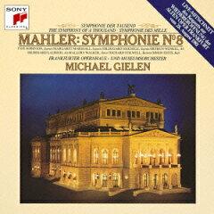 マーラー - 交響曲 第6番 イ短調 悲劇的(ミヒャエル・ギーレン)