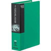 コクヨ ファイル ポストカードホルダー 固定式 A6 60ポケット 最大120枚収容 緑 ハセー30NG