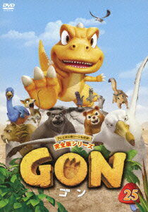 GON-ゴンー 25画像