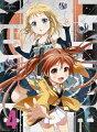 ブラック・ブレット 第4巻【Blu-ray】