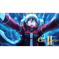 劇場版『Gのレコンギスタ II』「ベルリ 撃進」 Blu-ray特装限定【Blu-ray】