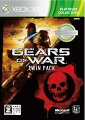 Gears of War ツインパック プラチナコレクション