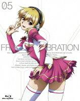 フリージング ヴァイブレーション Vol.5【Blu-ray】