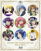 ハヤテのごとく! Blu-ray BOX1【Blu-ray】