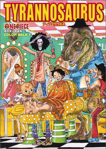 コミック, その他 ONE PIECE COLOR WALK7 TYRANNOSAURUS