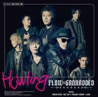 Howling (初回限定盤 CD+DVD)