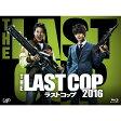 THE LAST COP ラストコップ 2016 Blu-ray BOX【Blu-ray】