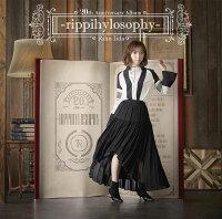 【楽天ブックス限定先着特典】20th Anniversary Album -rippihylosophy- (ブロマイド(複製サイン&コメント入り)付き)
