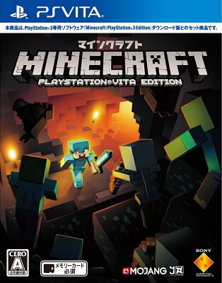 【楽天ブックスならいつでも送料無料】Minecraft: PlayStation Vita Edition