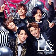 King & Prince待望の2ndアルバム 9/2発売!