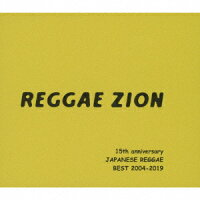 REGGAE ZION 15th anniversary 〜ジャパニーズレゲエベスト 2004-2019〜