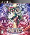 恋姫†演武 通常版 PS3版の画像
