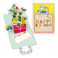 ホールマーク 誕生日カード ディズニーエイリアン 715106