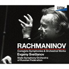 チャイコフスキー - 序曲 1812年 変ホ長調 作品49(エフゲニー・スヴェトラーノフ)