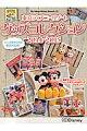 東京ディズニーリゾートグッズコレクション(2014-2015)