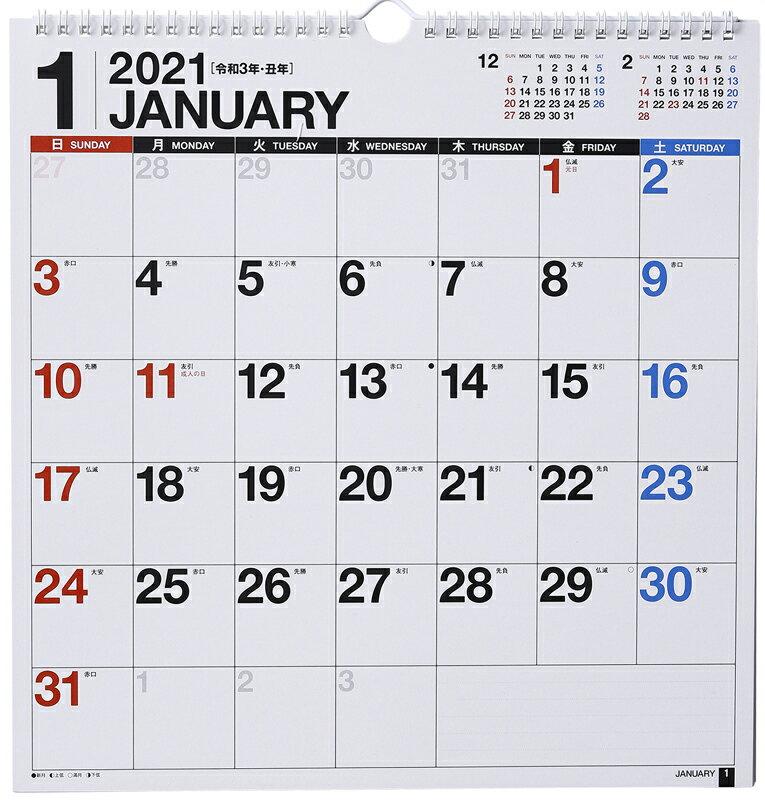 2021年版 1月始まりE11 エコカレンダー壁掛 高橋書店 A3変型サイズ画像