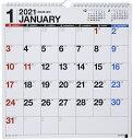 2021年版 1月始まりE11 エコカレンダー壁掛 高橋書店