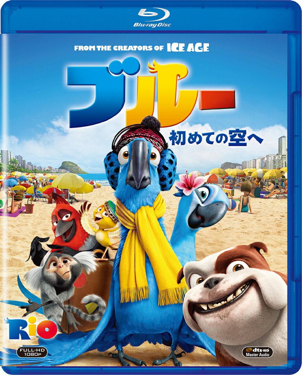 ブルー 初めての空へ【Blu-ray】